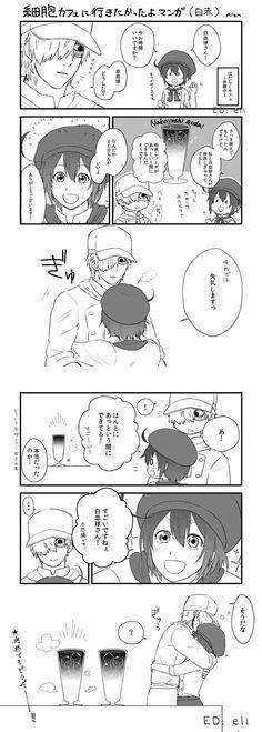 AkaShiro || Hataraku Saibou || Cells at work! || Cr: 愛縁 @lllover_aien Red Blood Cells, Red And White, Anime, Ships, Kawaii, Fan Art, Manga, Comics, Memes