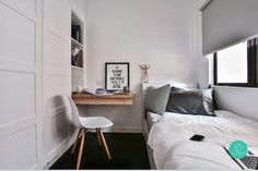 How To Make A Tiny Bedroom Look Twice As Large | Qanvast