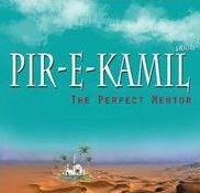 Peer e Kamil Urdu Novel Famous Novels, Best Novels, Quran Pdf, Urdu Novels, Free Pdf Books, Religion, Reading, Wedding Mehndi, Movie Downloads