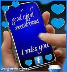14 Best Goodnight Images Good Night Good Evening Messages Good