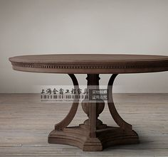 http://pt.aliexpress.com/item/French-vintage-European-and-American-style-antique-dining-table-made-of-old-wood-round-dining-table/32234171238.html