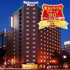 リッチモンドホテル札幌駅前【楽天トラベル】