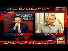 Off The Record 25 August 2015 - NA 122 Court Decision Justice(R) Kazim M...