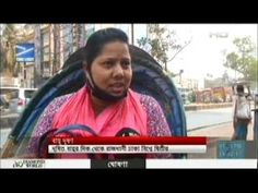 Best Latest TV BD News Noon 19 February 2017 Bangladesh Live TV News Today