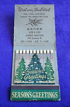 Vintage Front Strike Giant Oversized Feature Christmas and New Year Matchbook #2