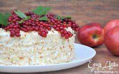 Яблочный торт с красной смородиной | Кулинарные рецепты от «Едим дома!»
