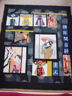LOVE LOVE LOVE IT!!! I want to make this... I have so much Japanese fabric in my collection I wonder how mine will turn out!