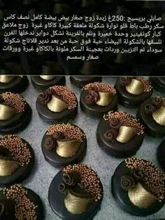 Gateau Arabic Sweets, Arabic Food, Moroccan Desserts, Savory Tart, Reception Food, Oreo Cheesecake, Specialty Cakes, Cupcakes, Turkish Recipes