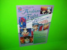 ARABIAN FIGHT By SEGA 1992 RARE ORIGINAL NOS VIDEO ARCADE GAME SALES FLYER #ArabianFight #SegaArcadeGame