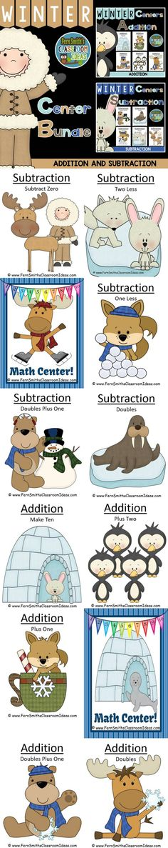 Winter Math: Winter Themed Ten Strategies for Addition and Subtraction Centers and Interactive Notebook Activities for Winter.   #TpT $Paid #FernSmithsClassroomIdeas