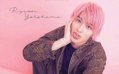 """ゆーな on Instagram: """"あっはー、 舌ペロ👅ちょー可愛いんですけどー。何してくれちゃってんですかー笑 ありがとうございます♡ #横浜流星 #横浜流星好きな人と繋がりたい #舌ペロ #無敵ピンクはまだ終わらない #みんなの天使 #流星ちゃん!!"""" Japanese Boy, Yokohama, Good Looking Men, Asian Men, Handsome Boys, Korean Drama, Yuri, How To Look Better, Celebs"""