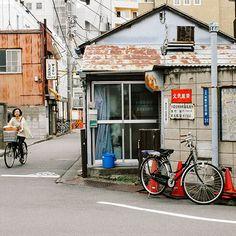 Walking around Tokyo | Hello Sandwich