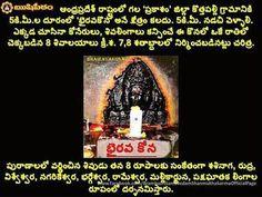 Hindu Rituals, Hindu Dharma, Devotional Quotes, Shiva Shakti, Tantra, Hinduism, Deities, Telugu, Fun Facts