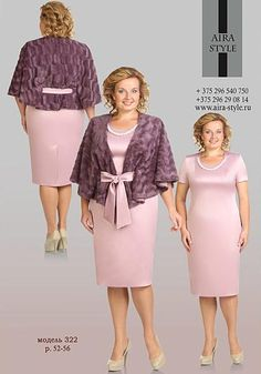- Plus Size Mother Of The Bride Dresses With Long Jackets - - . - Plus Size Mother Of The Bride Dresses With Long Jackets 60 Fashion, Abaya Fashion, Plus Size Fashion, Fashion Outfits, African Print Dresses, African Fashion Dresses, African Dress, Abaya Mode, Mothers Dresses