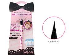 Dollywink Liquid Eyeliner in black! Best eyeliner (for me) - it's waterproof, smudgeproof, and long-lasting!