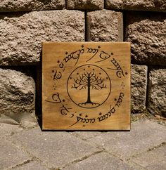 Lord Of The Rings Sign, Speak Friend and Enter, Elvish, Tree of Gondor, Not all who wander are lost, Hobbits, Hand painted, Wood Sign