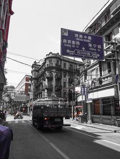 Shanghai 南京东路 虎丘路