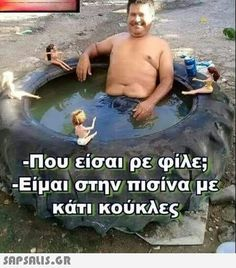 Με κατι κούκλες...... Memes Humor, Funny Jokes, Hilarious, Ancient Memes, Mexican Memes, Psychic Readings, True Words, How To Relieve Stress, Funny Photos