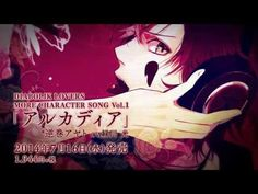 「DIABOLIK LOVERS」ポータルサイト Súper Vídeo ! Ayato!!