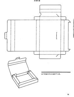 box template Diy Gift Box Template, Box Templates Printable Free, Paper Box Template, Beauty Packaging, Box Packaging, Packaging Design, Origami Templates, Creative Box, Cute Box