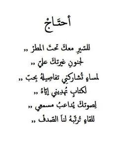 أحتاج .. الله لا يحوجكم... ^_^