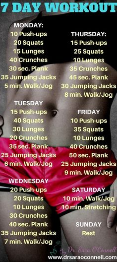 7-day-workout More