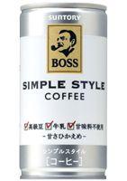 """""""シンプルゆえに上質な缶コーヒー""""「ボス シンプルスタイル」新発売"""