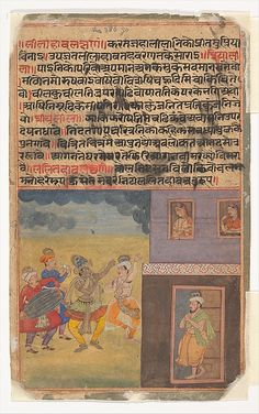 "Krishna Dancing: Page from the Dispersed ""Boston"" Rasikapriya (Lover's Breviary), ca. 1610. India (Rajasthan, Amber). The Metropolitan Museum of Art, New York. Rogers Fund, 1918 (18.85.5a) #dance"