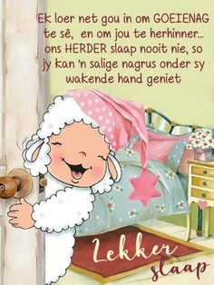Good Night Greetings, Good Night Messages, Good Night Wishes, Good Night Quotes, Best Birthday Wishes Quotes, Good Night Blessings, Afrikaanse Quotes, Goeie Nag, Wish Quotes