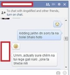 Did #Facebook Roll Out Bubble Design for Chat? | AllFacebook | #socialmedia