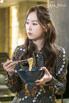 Korean Actresses, Korean Actors, Korean Dramas, Korean Star, Korean Girl, Seo Hyun Jin, Weightlifting Fairy Kim Bok Joo, Boys Over Flowers, Beauty Inside