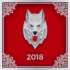 Year of the dog card. Happy chinese new year greeting card, with head of dog, symbol of the year. Pattern red background, oriental ornament frame for your design, banner, poster. Paper cut out style, vector illustration