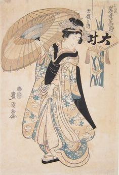 「初代 歌川豊国」Toyokuni I, Iwai Hanshiro V as Osome