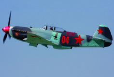 Yakovlev Yak-9UM Яковлев Як-9 УM