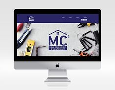 Graphic Design Illustration, Adobe Illustrator, Web Design, Photoshop, Design Web, Website Designs, Site Design