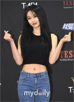 Jiyeon (T-ara) bị chê rẻ tiền vì mặc quần trễ khoe hình xăm ở hông - Ảnh 4.