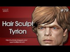 Zbrush Sculpting - Hair Sculpting Tyrion