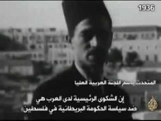 1936 Warning of a British and Zionist Colonization of Palestine. - YouTube