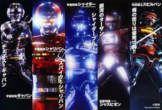 Gavan (1982), Sharivan (83), Sheider (84), Jaspion (85) e Spielvan (86) - A era de ouro dos Metal Heroes da Toei Company.
