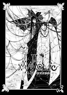 XxxHolic Claude came for a visite Manga Drawing, Manga Art, September Themes, Xxxholic, Muse Art, Black And White Illustration, Manga Comics, Archetypes, Mobile Wallpaper