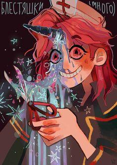 Amazing Drawings, Amazing Art, Pretty Art, Cute Art, Art Sketches, Art Drawings, Vent Art, Estilo Anime, Kawaii