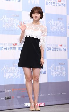 Park So-dam (박소담) - Picture @ HanCinema :: The Korean Movie and Drama Database Cinderella And Four Knights, Park So Dam, Arts Award, Beautiful Mind, Male Beauty, Female Characters, Korean Actors, Kdrama, Asian Girl