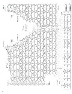 Lets Knit Series NV80390 2014 志田 春夏6 - 紫苏 - 紫苏的博客