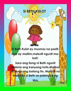 Practice reading with these Tagalog Reading Passages. These can be useful for remedial instruction or can be posted in your classroom wal. Grade 1 Reading, Guided Reading, Free Reading, Reading Comprehension Worksheets, Reading Passages, Losing A Loved One Quotes, Classroom Labels, 1st Grade Worksheets, Phonics Activities