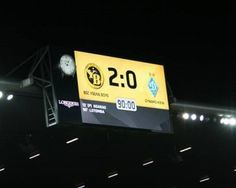 Dynamo has failed a match in Switzerland and has taken off from the Champions League