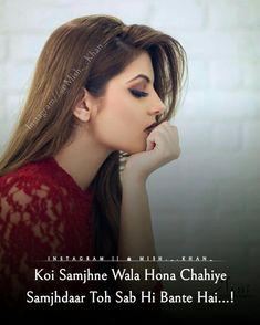 Hindi Shayari Attitude, Never Lose Hope, Perfection Quotes, Feeling Sad, Cute Relationships, Strong Women, Dreadlocks, Poetry Quotes, Sad Quotes