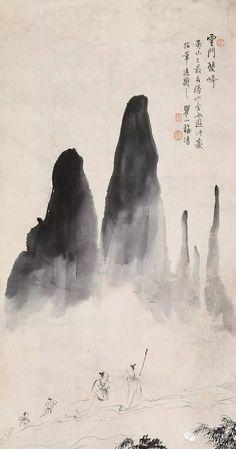 黃山巨子——清初畫家梅清作品--焦點信息網