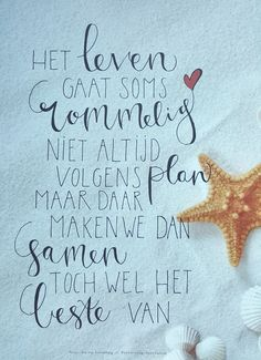 Fun Words To Say, Cool Words, Faith Quotes, Wisdom Quotes, Dutch Quotes, Mindfulness Quotes, Note To Self, Quotes For Kids, Tutorial