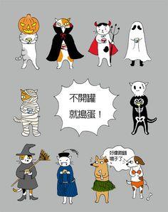 Halloween customes