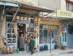 Chania market in 1960 Greece History, Crete Island, Athens Greece, Love Photos, Amazing Destinations, Historical Photos, Vintage Photos, Retro Vintage, Old Things